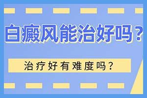 端午节郑州西京医院的专家号满了吗?还有医生坐诊吗