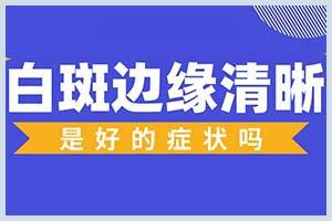 郑州西京医院全国很有名吗-检查收费标准是什么