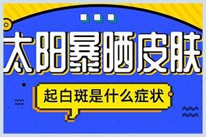 郑州西京郑晓红挂号多少钱-是长期坐诊吗