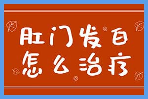 郑州西京白癜风医院可以提前几天挂号微信可以挂吗