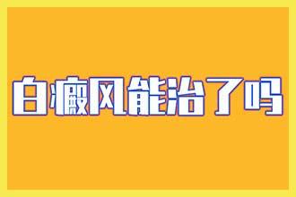 想去郑州西京医院看病怎么挂号-外地人来看是什么流程