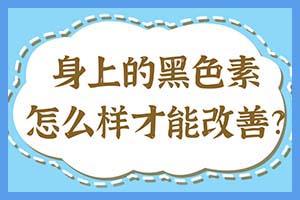 郑州西京医院有没有统一预约挂号平台-治疗白癜风能刷医保卡吗