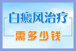 有郑州西京医院的官方通知吗-2021年国庆正常门诊吗