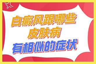 外地人去郑州西京医院看病流程-能去看白癜风吗