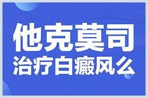 直击:河南暴雨郑州西京门诊时间调整与挂号改号方式